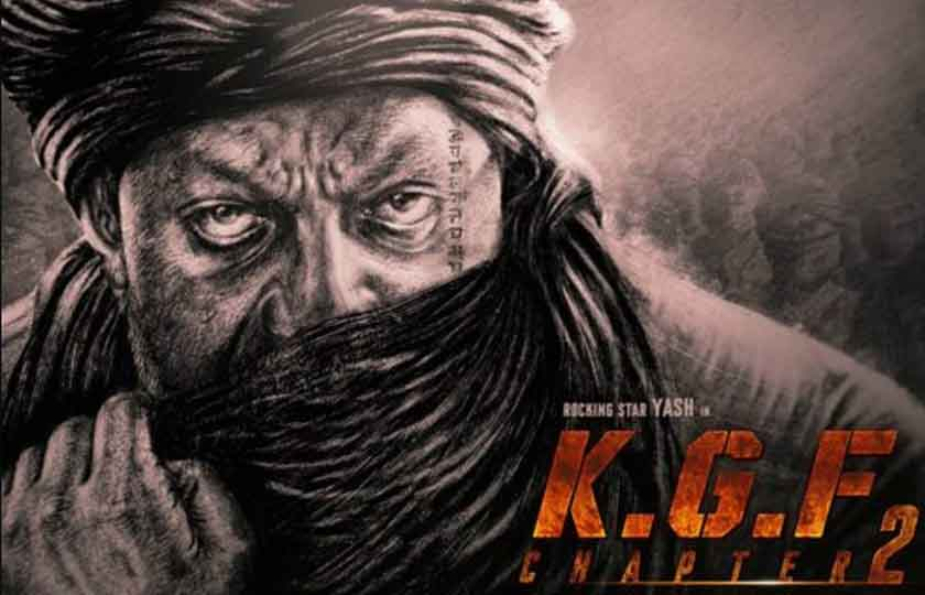 KGF Chapter
